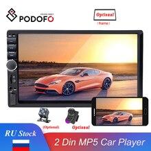 "Podofo 2din Autoradio 7018B 7 ""HD Autoradio Bluetooth Car Multimedia Player USB FM AUX supporto telecamera posteriore"