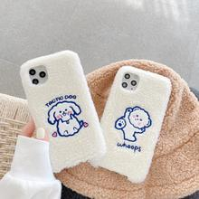 Cute Bear Cartoon Dog Warm Lamb Plush Fabric Phone Case For iphone 12 11 Pro Max Mini 7 8 plus X XR XS Max Fuzzy Back Cover Case