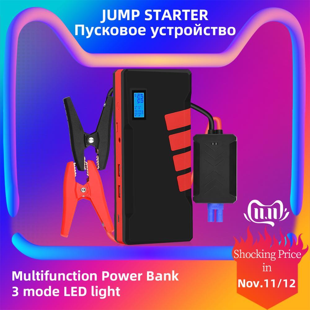 20000mAh Car Jump Starter 1500A Vehicle Emergency Battery Auto Buster Battery Car Booster Starter Starting Device Power Bank