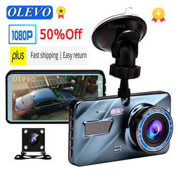 "2021 Car DVR FHD Dash Cam Video Recorder Rear View Dual Camera 1080P 3.6""  Cycle Recording Night Vision Dash Camera Dashcam"