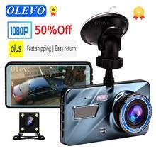 2021 auto DVR FHD Dash Cam Video Recorder Rückansicht Dual Kamera 1080P 3.6