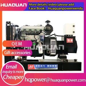 Free shipping powered by deutz engine diesel generator 30kw