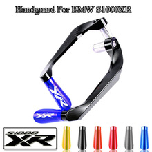 22mm 7/8 S1000XR Motorcycle Handguard Brake Clutch Lever Guard Aluminum Alloy Handlebar Protector for BMW