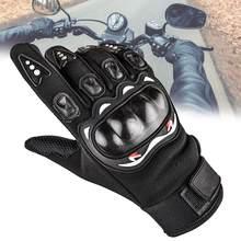 Guantes de resistencia para motocicleta, resistentes al viento, para invierno, ciclismo, escalada, esquí, deportes al aire libre, dedo completo, para hombre y mujer