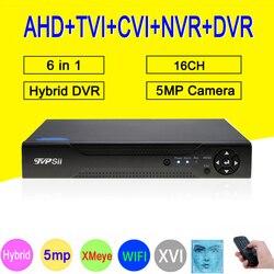 جهاز كشف الوجه XMeye Hi3531D H265  5MP 16CH 16 قناة 6 في 1 هجين واي فاي TVi CVI NVR AHD CCTV DVR جهاز تسجيل فيديو للمراقبة