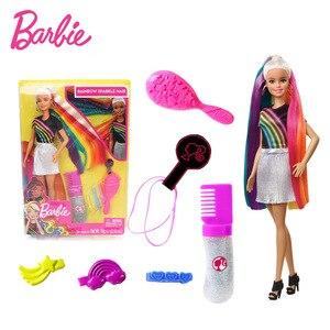 30CM Original Barbie Rainbow S