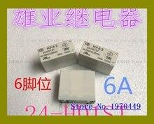 HFA2-24-HD1ST 8A 250VAC 6