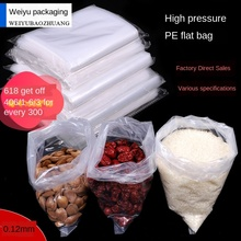 PE Flat BagThickened 1.12mm Plastic Storage Packaing Bag Food Packaging Inner Film Pouch Package Transparent Large Size