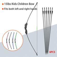 Arc en fibre de verre pour enfants, 6 pièces, 43