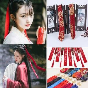 Китайский стиль, лента для волос, традиционные китайские аксессуары для волос, Hanfu, лента для волос, вышивка, кисточка, ленты для волос, голов...