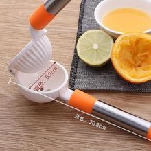 Ручной пресс для сока апельсин грейпфрут соковыжиматель для лимона Домашний Мини Фруктовый лимонный зажим