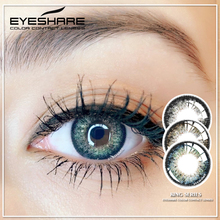 EYESHARE KING Series Soft Contact Lenses Color Contacts Beauty Eye Lens Cosplay Eyes Cosmetics