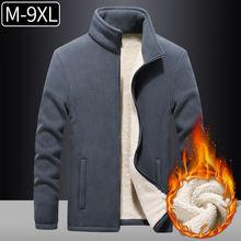Мужская ветровка толстые флисовые куртки верхняя одежда спортивная