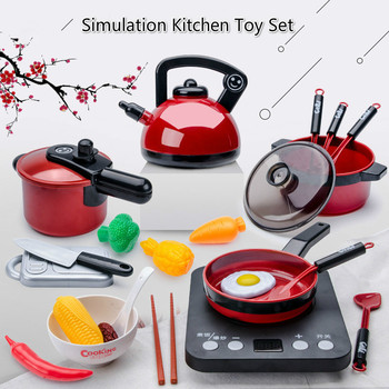 Children's  Kitchen Cooking Set Toys Large Simulation Doll  Food Cookware Pot Pan Cooking Play House Utensils Toys for Girls