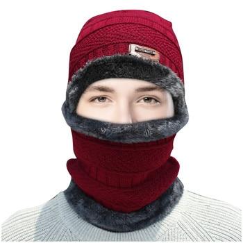 Χειμερινός ζεστός σκούφος με επένδυση 2 κομματιών για κεφάλι και πρόσωπο
