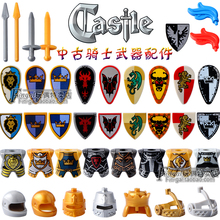21set per lot Medieval Castle Kingdoms Golden Crown Knights King Solider Building Block Shield Sword Helmet Weapons part Child