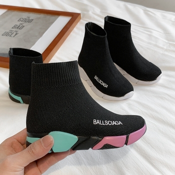 High Top Children Shoes Boys School