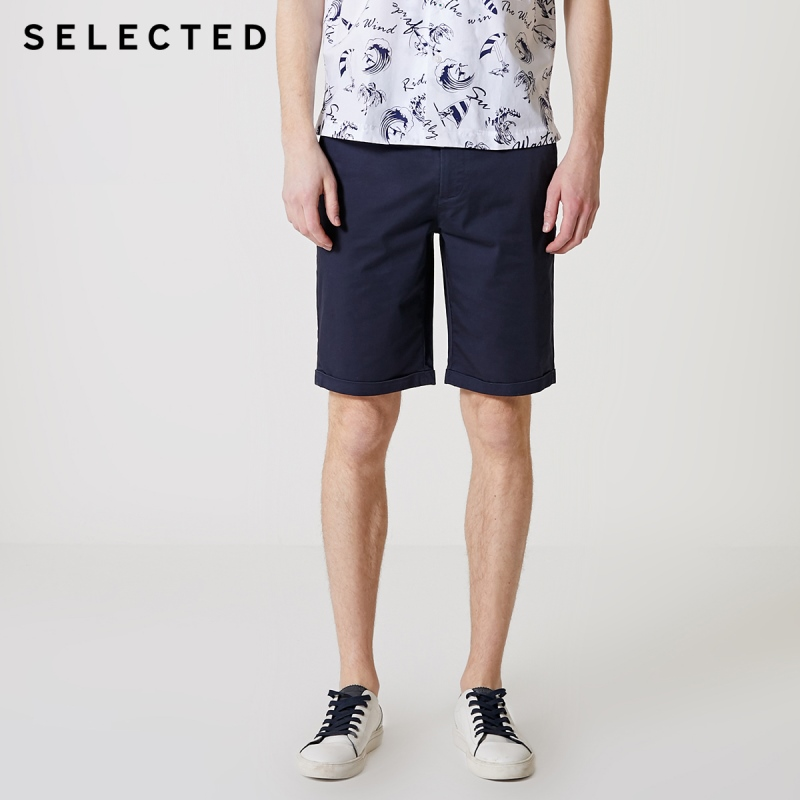 SELECTED Men's Pure Color Straight Fit Shorts S|4192SH528