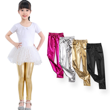 SheeCute girls skinny Faux leather leggings Kids wet look Shiny Metallic Stretch leggings SCG802
