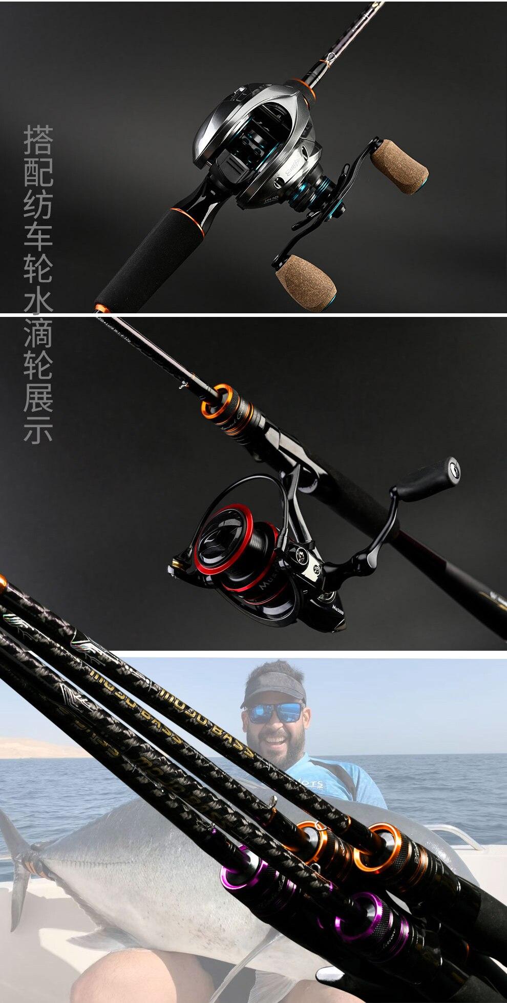 mh 2 seção arremesso rocha vara de pesca equipamento