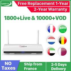 Leadcool IPTV فرنسا صندوق أندرويد الفرنسية العربية IPTV Rk3229 Leadcool QHDTV الاشتراك 1 سنة بلجيكا الهولندية العربية فرنسا IPTV