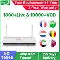 Leadcool IPTV Frankrijk Box Android Frans Arabisch IPTV Rk3229 Leadcool QHDTV Abonnement 1 Jaar België Nederlandse Arabisch Frankrijk IPTV