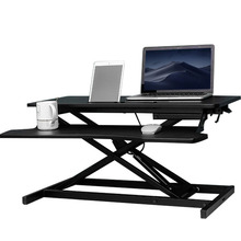 ZH-2 Adjustable Height Sit Stand Table Foldable Laptop Computer Table Lifting Computer Table For The Sedentary Strong Bearing