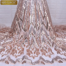 Sequins Design French Tulle Lace Fabric High Quality African Lace Fabric Nigerian Sequins Mesh Lace Fabric For Wedding Sew A1742 african sequins lace fabric 2019 high quality lace material french lace fabric nigerian tulle mesh lace fabrics 24color 1101