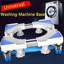 세탁기 기본 스탠드 다기능 트롤리 피트 이동식 조절 식 텔레스코픽 냉장고 스탠드 휠 건조기 냉장고