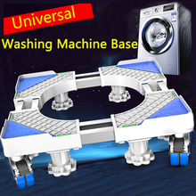 Washing Machine Base Stand Multi Functio Trolley Feet Movable Adjustable Telescopic Fridge Stand Wheel for Dryer Refrigerator