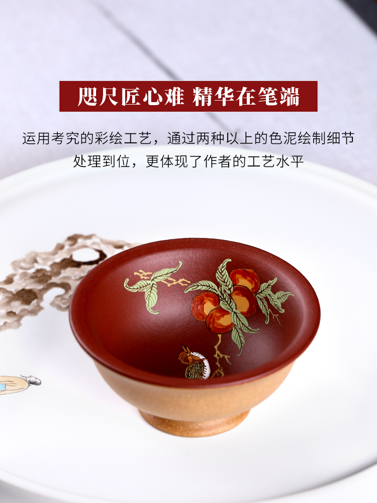 Ancient Yue Tang Yixing Famous High Stall Purple Sand Sip Tea Cup Small Cup Kungfu Online Teacup Tea Cup And Mud Painting Drink