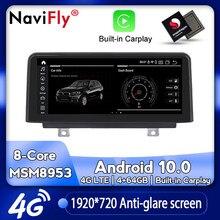 NaviFly-راديو السيارة Android 10.0 ، Qualcomm Snapdragon 4G ، مشغل وسائط ، نظام NBT ، أصلي ، لسيارات BMW F30 ، F20 ، F31 ، F22 ، F21 ، F32 ، F33 ، F36