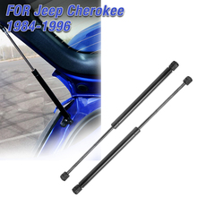 Tailgate Rear Trunk Gas For Jeep Cherokee 1984-1996 2pcs/set Struts Spring Lift Support Damper 55235214