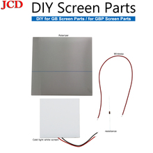 JCD ل GB ل GBP الخلفية وزارة الدفاع استخدام كول الأبيض لوحة ال سي دي ل تضيء الشاشة وراء ل Gameboy DMG 001 ل GameBoy جيب عدسة