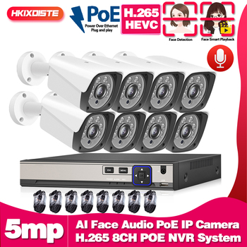 H.265 8CH 5MP POE Face Audio Record NVR Security Camera System Kit IP Camera Outdoor Waterproof CCTV Video Surveillance NVR Set