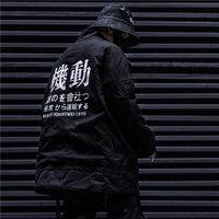 2019 Japanese Winter Jacket Men Cargo Bomber Jacket Casual Warm Hooded Coats Mens Outwear Windbreaker Thicken Parkas