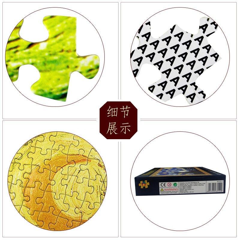 Puzzle 3000 pièces adulte mondialement célèbre nuit étoilée plus épais puzzle peinture à l'huile adulte shapeng Puzzle enfants jouets - 3