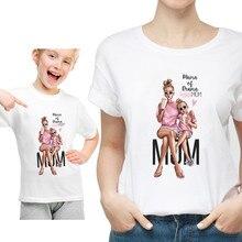 Забавные летние Семейные комплекты; Kawaii; белая футболка; Одинаковая одежда для мамы и дочки; семейная футболка