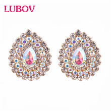 LUBOV Fashion Geometric Water Stud Earrings Luxury Gold Silver Color Rectangle Rhinestone Earring for Women Party Jewelry Gift
