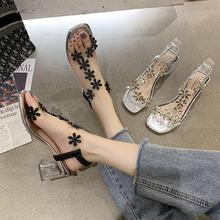 Fashion sandals women's Korean version flower diamond thick heel one line with elastic foot high heel sandals