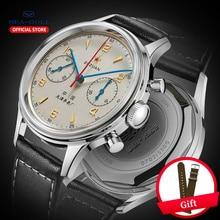 Seagull watch manual chronograph retro pilot watch