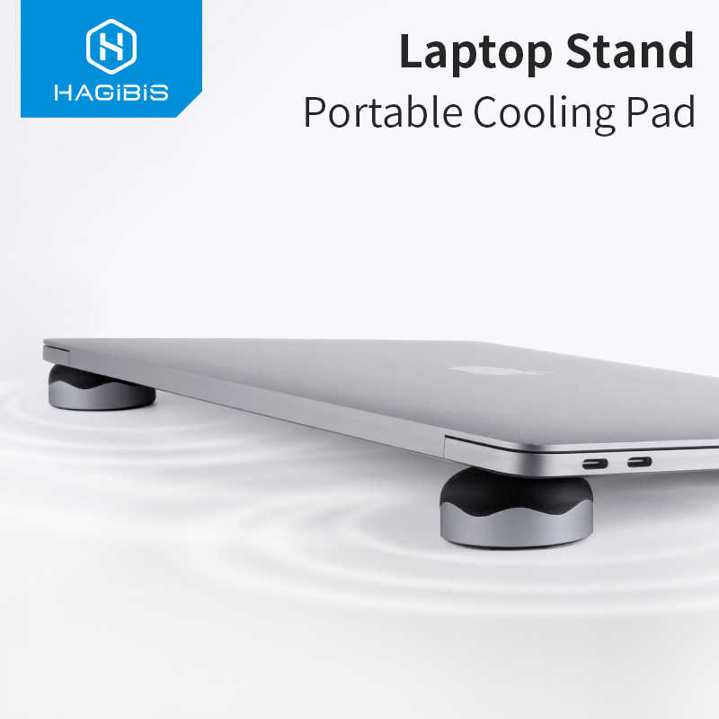 Hagibis Laptop Stand Magnetische Draagbare Cooling Pad Voor MacBook Laptop Cool Ball Warmteafvoer Skidproof Pad Cooler Stand