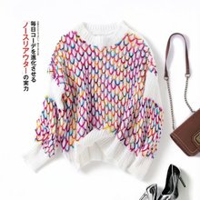 цена на Knitted Sweater Women Jumper Winter 2019 New Fashion o-neck rainbow colorful Casual Thick Pullover Fashion sweet mohair knit top