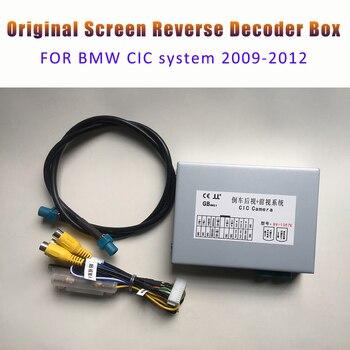 цена на Car Camera Interface for bmw CIC 2009-2012 X1/X5/X6/3/5/6/7series mini Parking System Retrofit rear view 360 camera E60 E90 E70