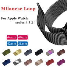 Milanese Loop Bracelet Stainless Steel band For Apple Watch band 4 40mm 44mm Strap Accessories For iwatch Series 3 2 1 42mm 38mm цена