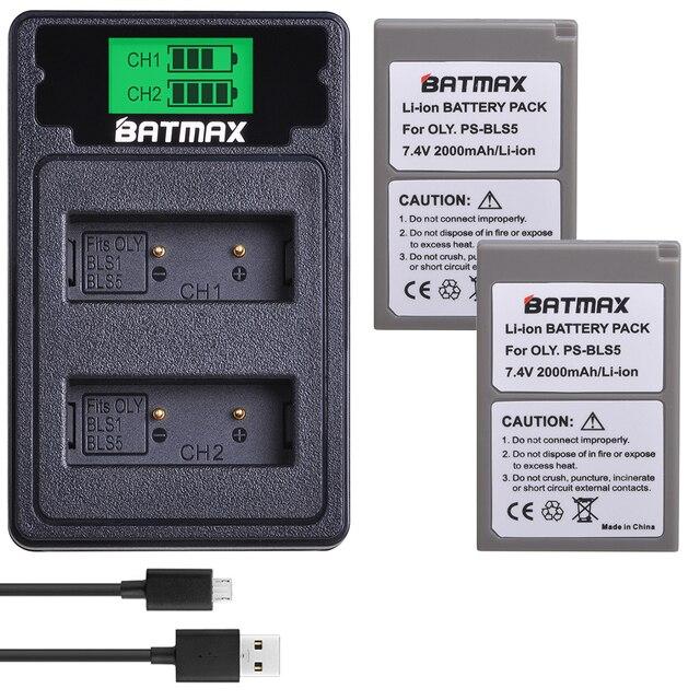 2 pièces 2000mAh PS-BLS5 PS BLS5 BLS50 Batterie + USB LCD Chargeur De Type C pour Olympus PEN E-PL2, E-PL5, E-PL6, E-PL7, E-PM2, OM-D E-M10