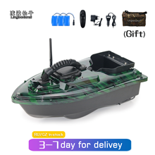 T18 RC Distance Auto Lure Fishing Ship Smart Remote Control Bait Boat Fish Finder Wireless 1.5KG 500M