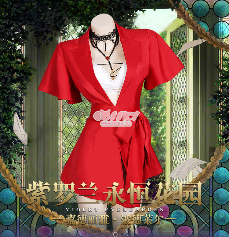 Details about  /Violet Evergarden Cattleya Baudelaire Cosplay Costume Dress Jumpsuit Outfit