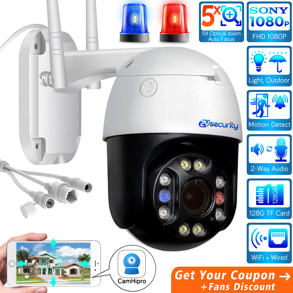 H.265 5MP Wifi PTZ Camera Outdoor 5X Optical Zoom Wireless Video Surveillance CCTV Security Speed Dome Camera With Siren Light