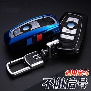 Image 4 - Fashion ABS Carbon fiber Car Remote Key Case Cover For BMW 1 2 3 4 5 6 7 Series X1 X3 X4 X5 X6 F30 F34 F10 F07 F20 G30 F15 F16